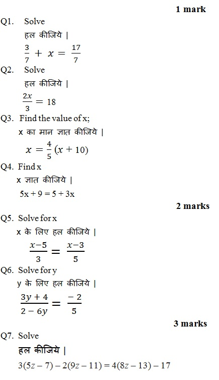 NCERT Solutions for Class 8 Mathematics english Medium 2. Linear ...